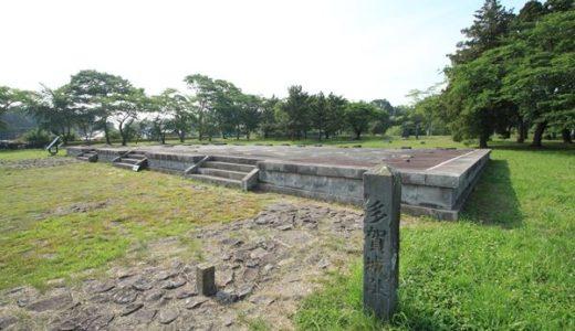 日本の城・多賀城・(宮城県多賀城市)