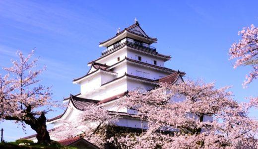 日本の城100名城・若松城・鶴ヶ城・黒川城(福島県)