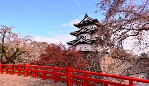 日本100名城・弘前城(青森県)
